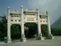 Lantau Island Tourist Attractions | RM.