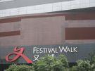 FestivalWalk