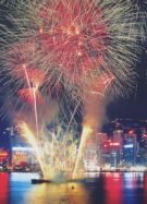 HK Anniversary Fireworks