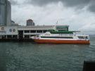 HK First Ferry