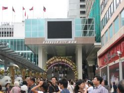 Harbour City shopping, Tsim Sha Tsui