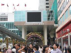 Harbour City shopping, Tsim Sha Tsui