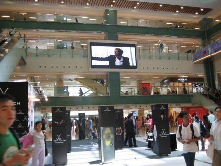 Sha Tin New Town Plaza shopping