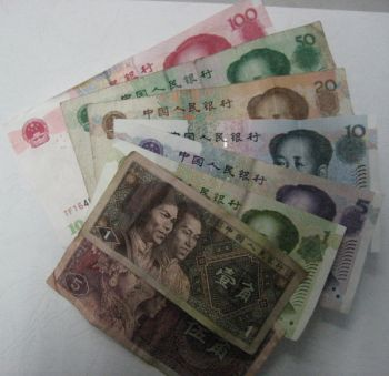 China Currency Notes