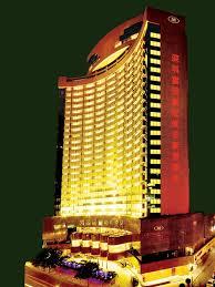 Crowne Plaza Hotel Shenzhen