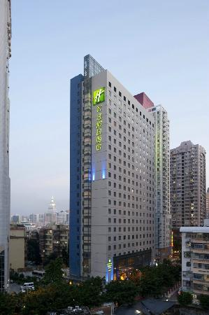 Holiday Inn Express Luohu Hotel Shenzhen