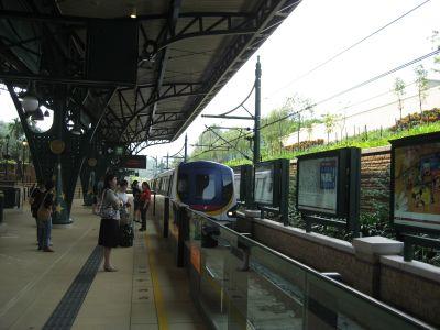 Hong Kong  Disneyland Station