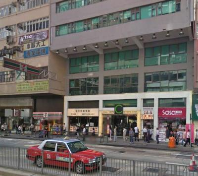 Easiest and cheapest way to hotel from hkia - Apartamentos en hong kong ...