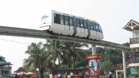 Happy Line Monorail Train
