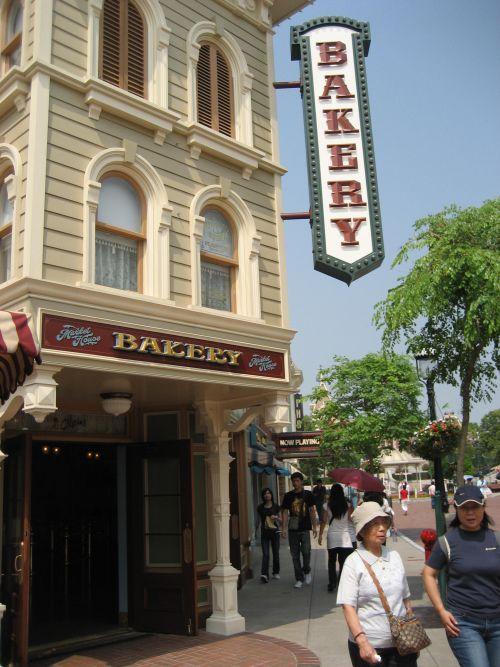 HongKong Disneyland Main Street USA Restaurants and Refreshments