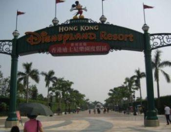 http://www.travel-hongkong-attractions.com/images/hong-kong-disneyland.jpg