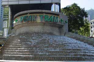 Peak Tram landmark