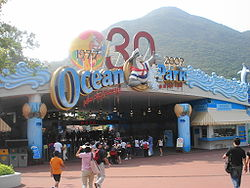 Ocean Adventure HK-main entrance