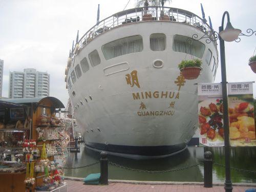 Minghua_Guangzhou_Shekou