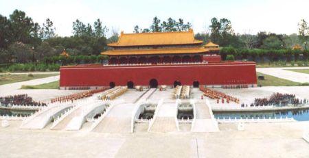 Spendid China Park