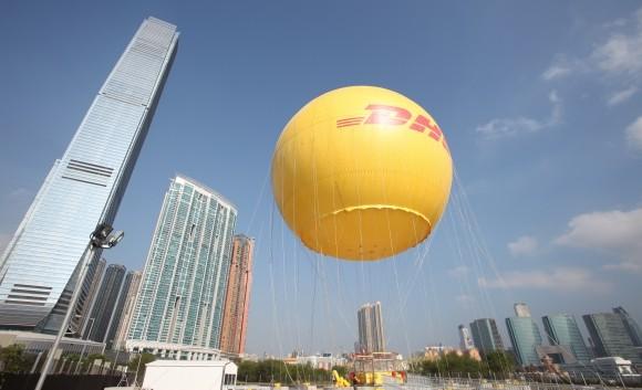 the DHL Hong Kong Balloon