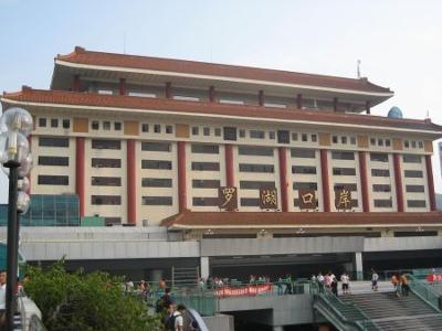 Lo Wu, Shenzhen