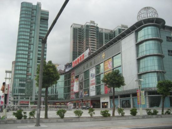 China Dongguan City