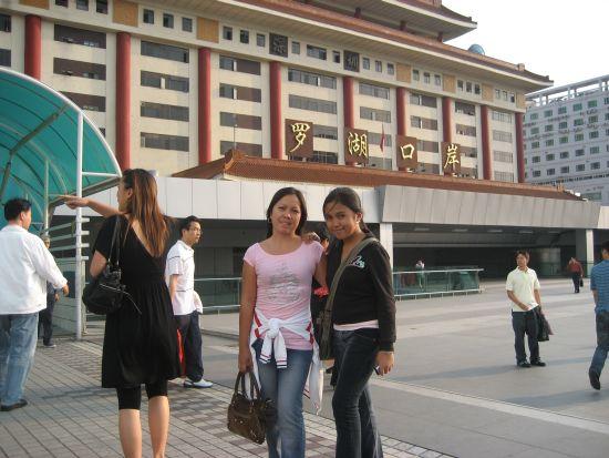 China-Immigration-at-Lo-Wu-Shenzhen