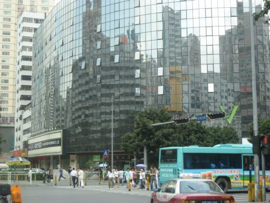 Lo Wu Immigration Shenzhen, China.