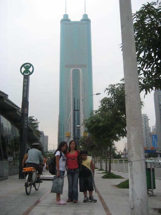 Shenzhen, China Buildings