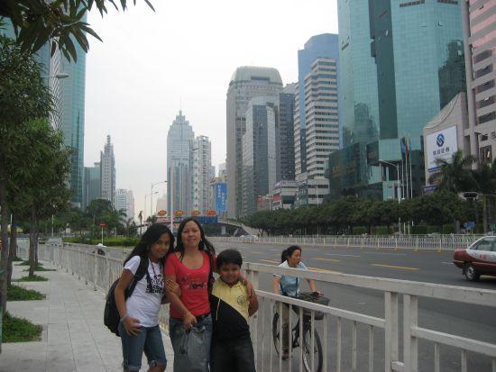 China Building, Shenzhen