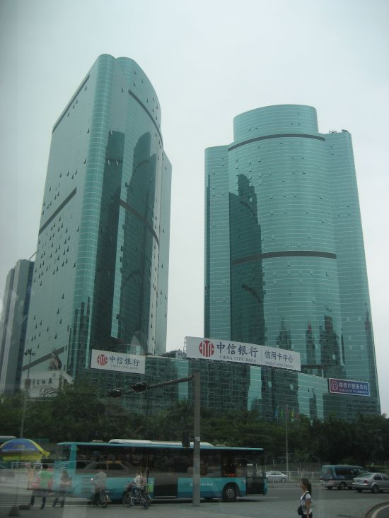 Di Wang Da Sha, Shenzhen, China