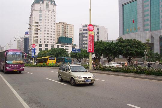 Humen Town Guangdong China