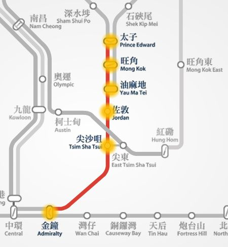 Prince Edward to Admiralty MTR station route map