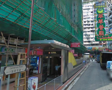TST MTR Exit D2, next to the Mirador Mansions