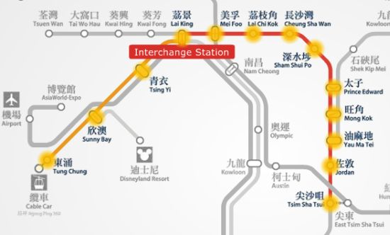 Tsim Sha Tsui to Ngong Ping 360 route map